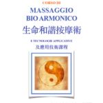 Foto Corso Massaggio Bioarmonico libro