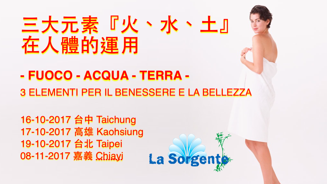 Banner Fuoco Acqua Terra
